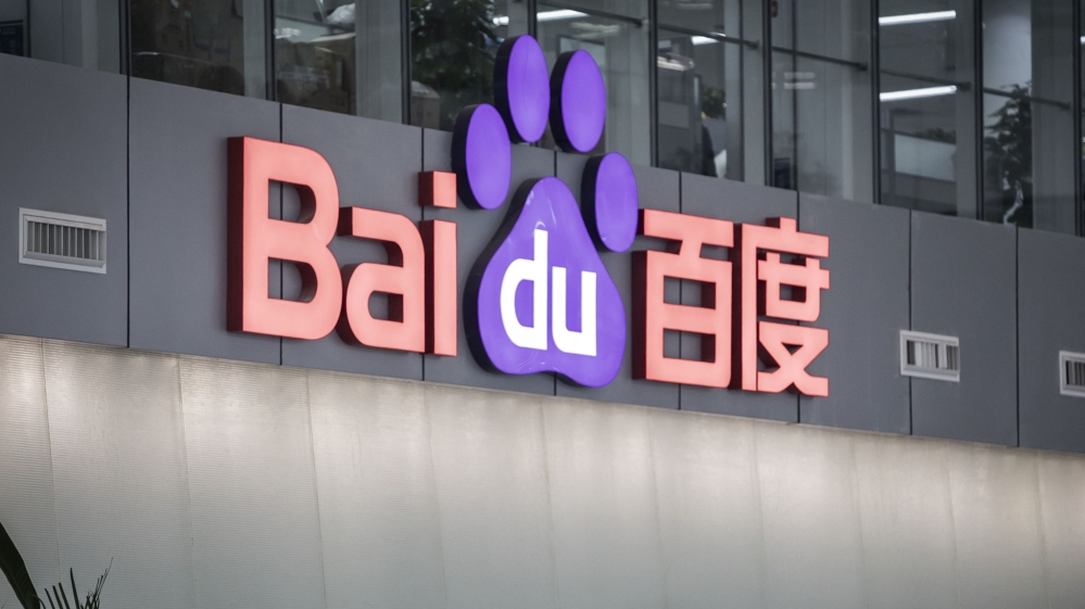 Chinese search giant Baidu's shares stage muted Hong Kong debut | Financial Markets News