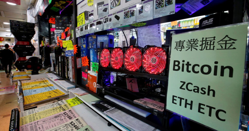 CEO's plea to China: Spare crypto mining fuelled by clean energy | Business and Economy News
