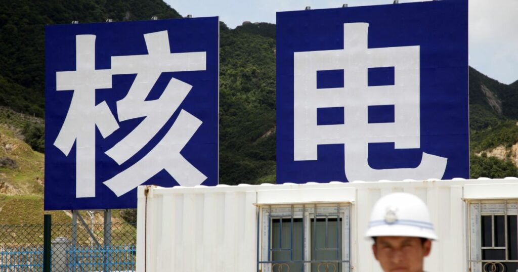 China nuclear reactor: French partner calls meeting over leak   Business and Economy News